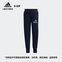 阿迪达斯官网 adidas 新款小童装训练运动裤H39303 H39304