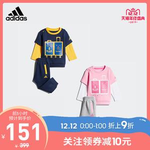 双12预售: adidas 阿迪达斯 婴童印花套装 151元包邮