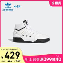 阿迪达斯官网adidas三叶草DROPSTEPC小童经典运动鞋FV5154