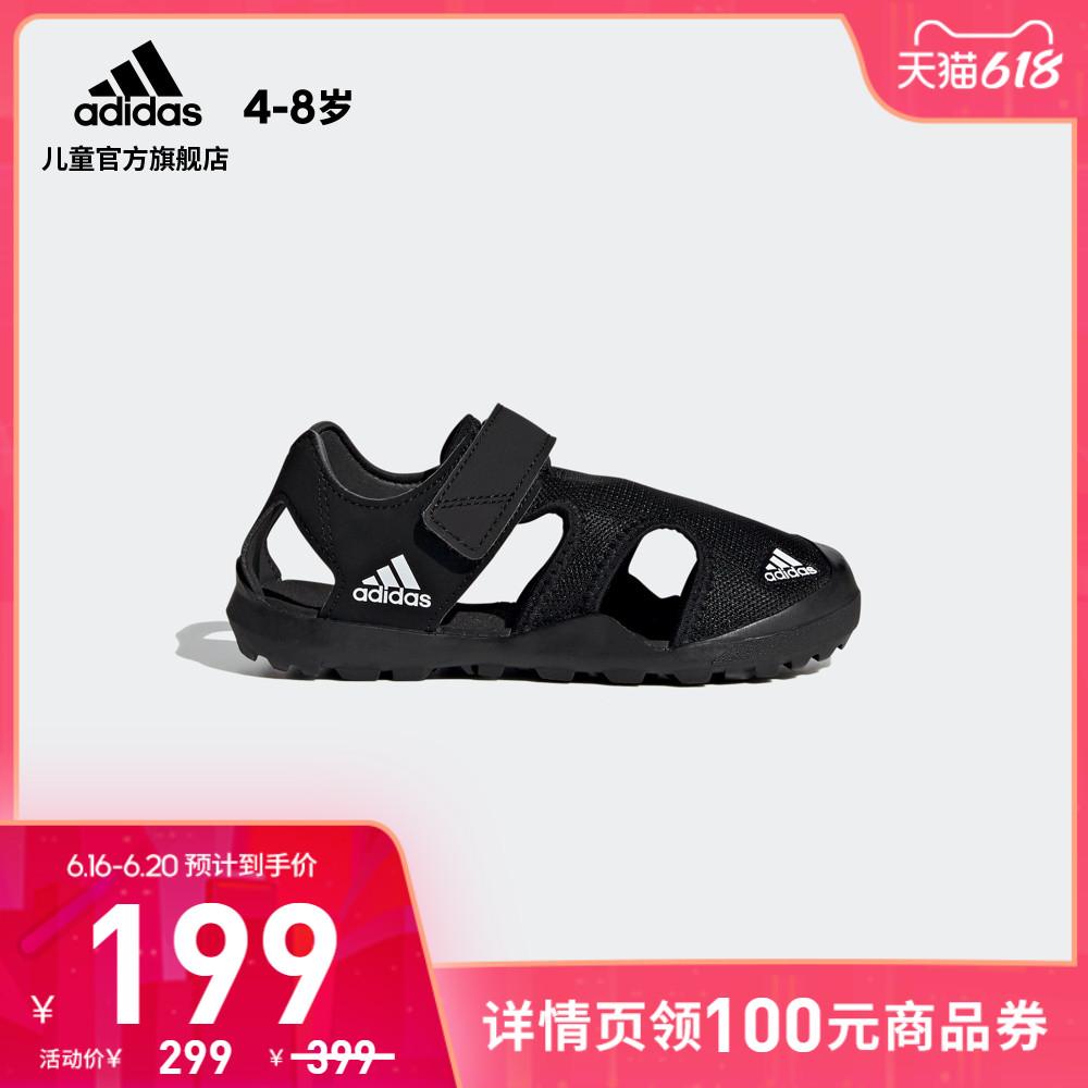 阿迪达斯官网 CAPTAIN TOEY K儿童户外运动凉鞋拖鞋FX4203