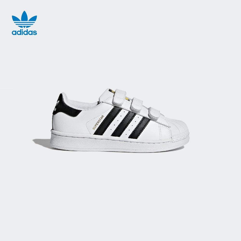 阿迪达斯官网 adidas三叶草Superstar CF C小童经典运动鞋B2610-30新券