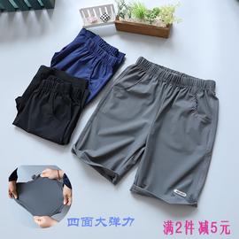 儿童短裤男童宽松速干运动裤2020夏季新款快干男孩子跑步裤子薄图片