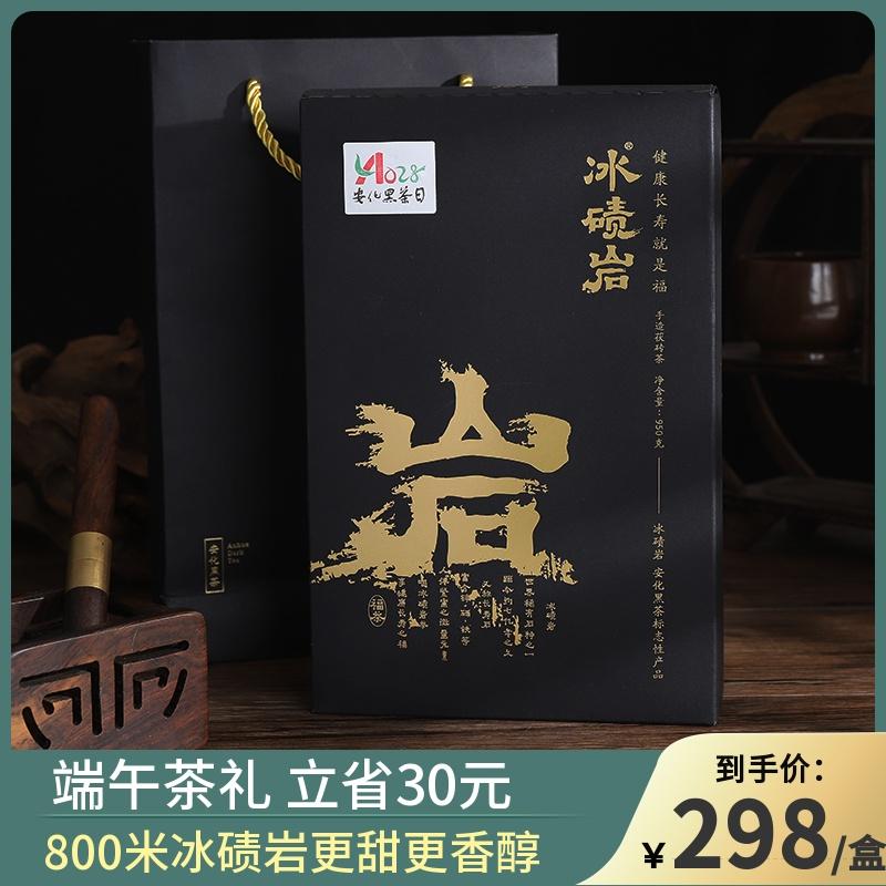 Наборы черного чая Артикул 580152705356