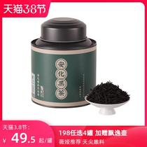 薇娅推荐正宗湖南安化原产地黑茶正品天尖散茶叶送礼盒罐装