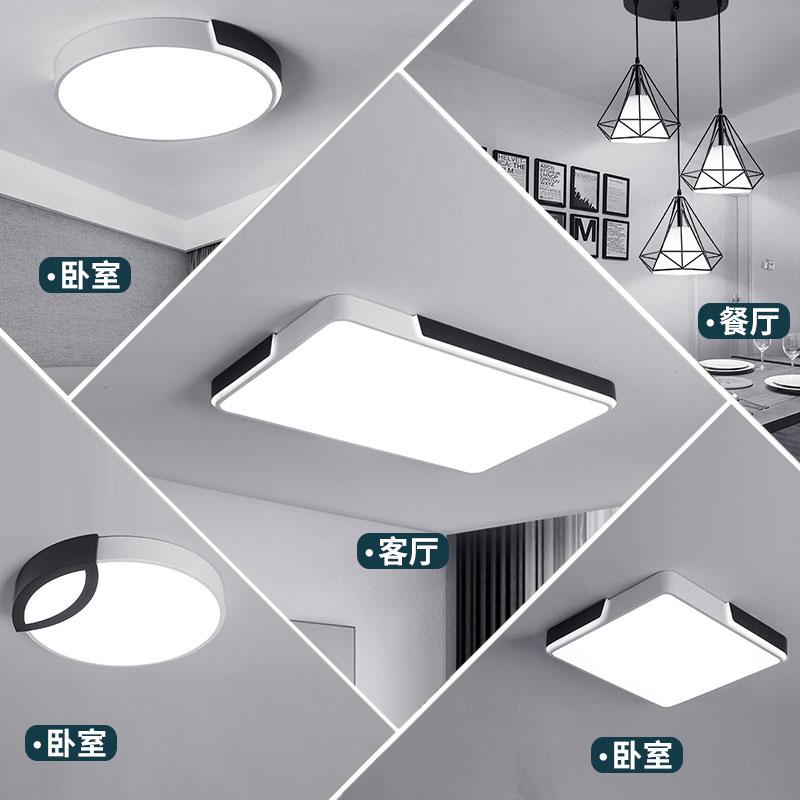 2020年新款现代简约大气家用客厅灯led吸顶灯全屋灯具套餐组合三室两厅四室长方形大灯卧室餐厅套装大厅灯饰