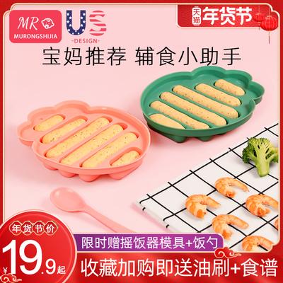 宝宝香肠模具婴儿做辅食的火腿肉肠磨具可蒸糕煮耐高温自制肠工具