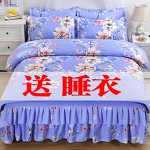 定制全棉床罩床裙四件套纯棉磨毛加厚被套公主风婚庆双人床上用品