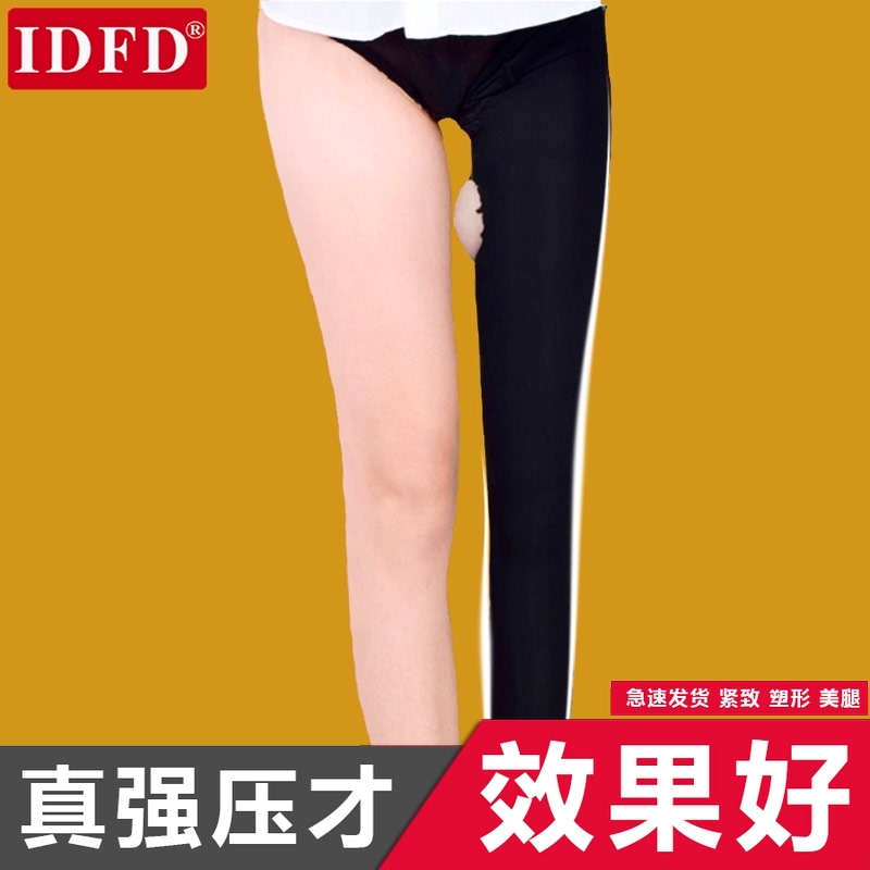 IDFD strong pressure stovepipe socks beautiful leg shaping spring, autumn and winter thick leggings can not wear the ball outside super tight pressure pants women
