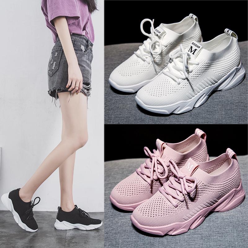 飞织镂空网面健身跑步鞋<font color='red'><b>运动鞋</b></font>原价189元