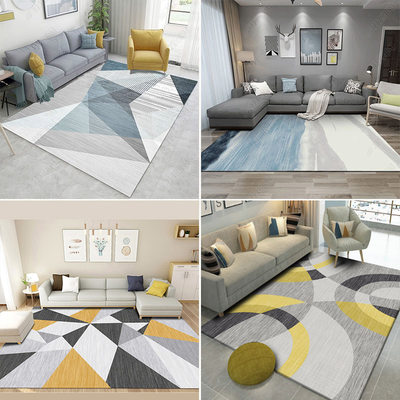 ins北欧风 现代简约几何客厅大面积地毯茶几垫子卧室满铺可爱家用