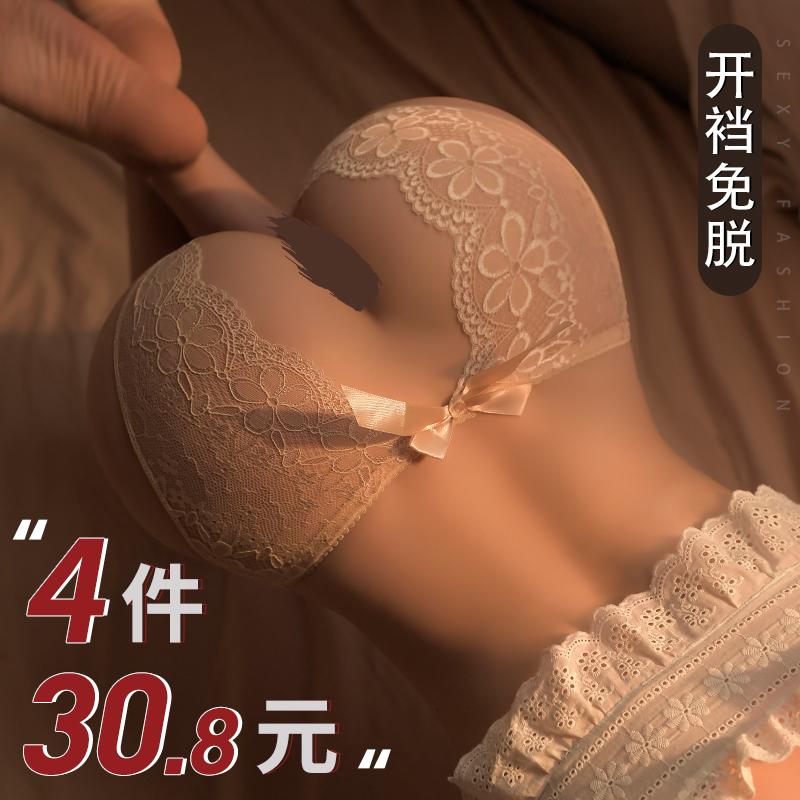 情趣内裤开裆诱惑性感情侣内衣骚透视情绪丁字裤激情性趣套装女士