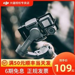 【现货发顺丰】PGYTECH适配器运动相机手持云台3osmo action相机固定器稳定器竖拍板用于大疆OSMO3专用配件