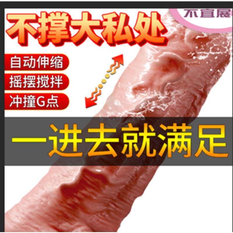 保健品調情女自用神器陰莖女人的陽道女性假陽具女愛v日本私處