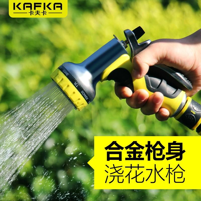 卡夫卡浇花喷头园艺浇水喷头多功能浇菜喷雾器水枪浇花水管套装