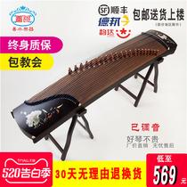专业演奏教学楠木古筝琴伏羲初学者入门考级扬州古筝仙声古筝