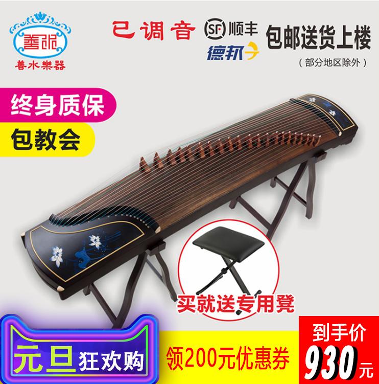善水古筝 初学者考级练习演奏乐器 成人实木专业教学入门挖嵌琴