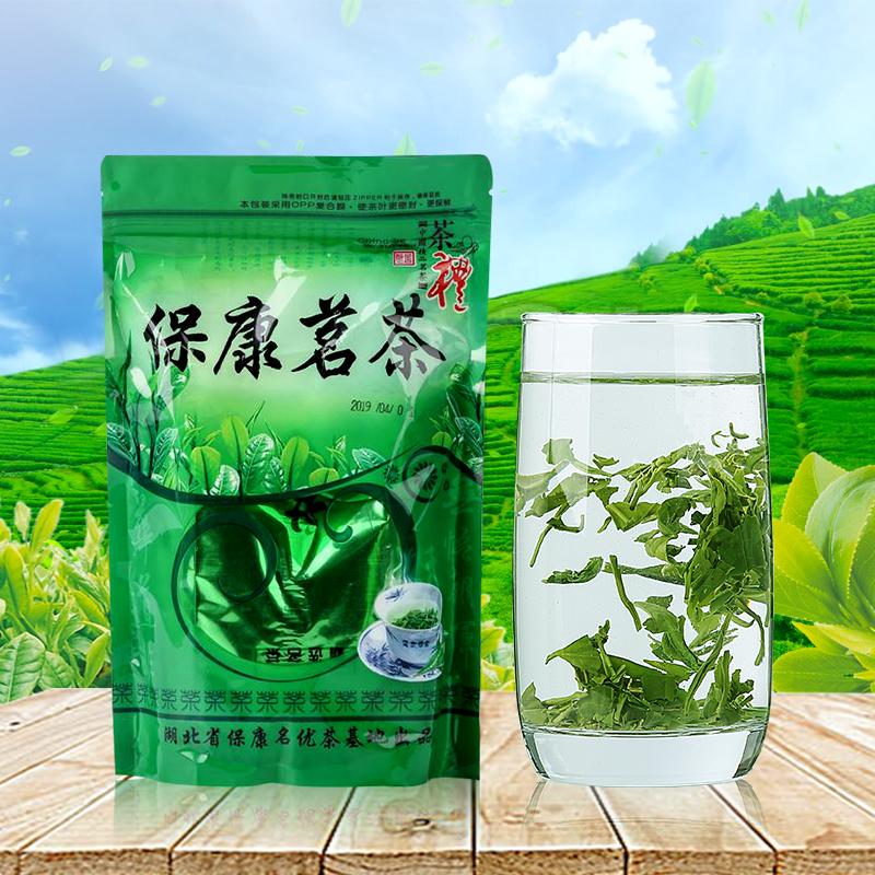 2021新茶上市湖北保康茗茶散装浓香炒青日照绿茶高山云雾茶叶500g