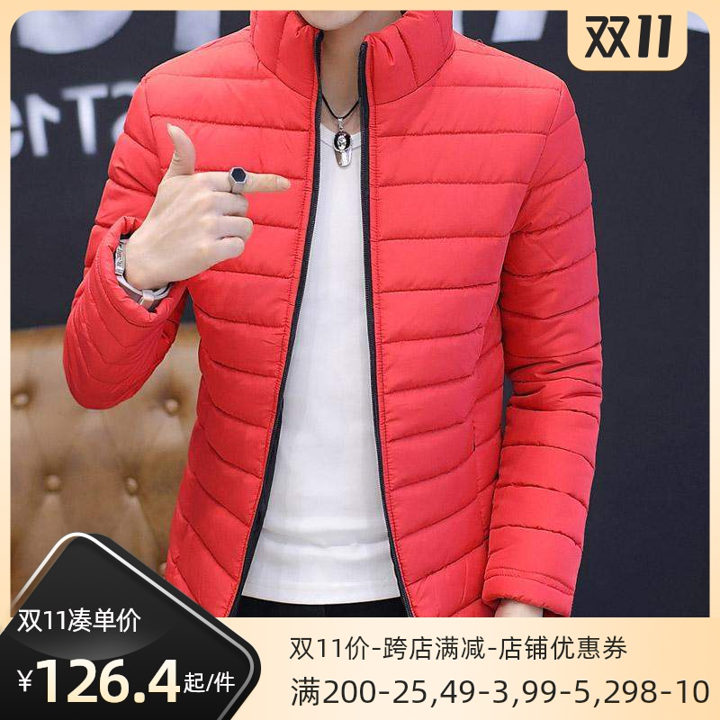 Official website authentic Xiao Li Ningjing mens winter coat slim padded jacket thickened cotton padded jacket light down cotton padded jacket