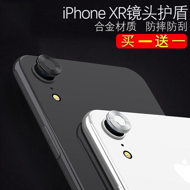 梵爵苹果xs镜头膜iPhoneXR手机保护圈SE钢化膜se2后摄像头贴膜7/8