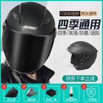 电动电瓶摩托车头盔男女四季保暖防雾半头灰盔冬夏季防晒安全头帽