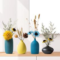 北欧风小花瓶摆件干花装饰品客厅插花餐桌电视柜家居陶瓷创意摆设