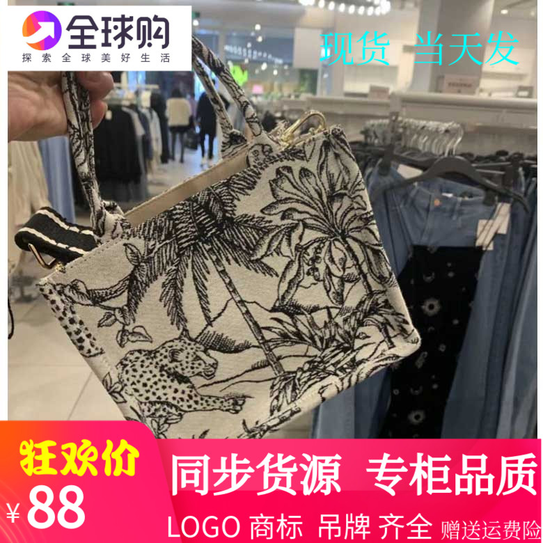 Hm8ur Tote Bag 2021 new embroidery cotton linen jacquard womens large capacity handbag one shoulder portable canvas bag