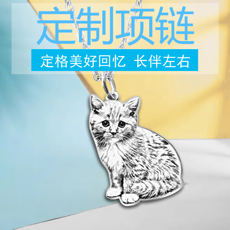 Customized S925 Sterling Silver kitten dog necklace customized pet souvenir photo photo animal image souvenir