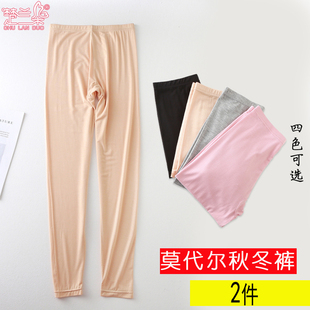 女士莫代尔秋裤内穿美体薄款秋冬季宽松大码学生高腰保暖打底衬裤