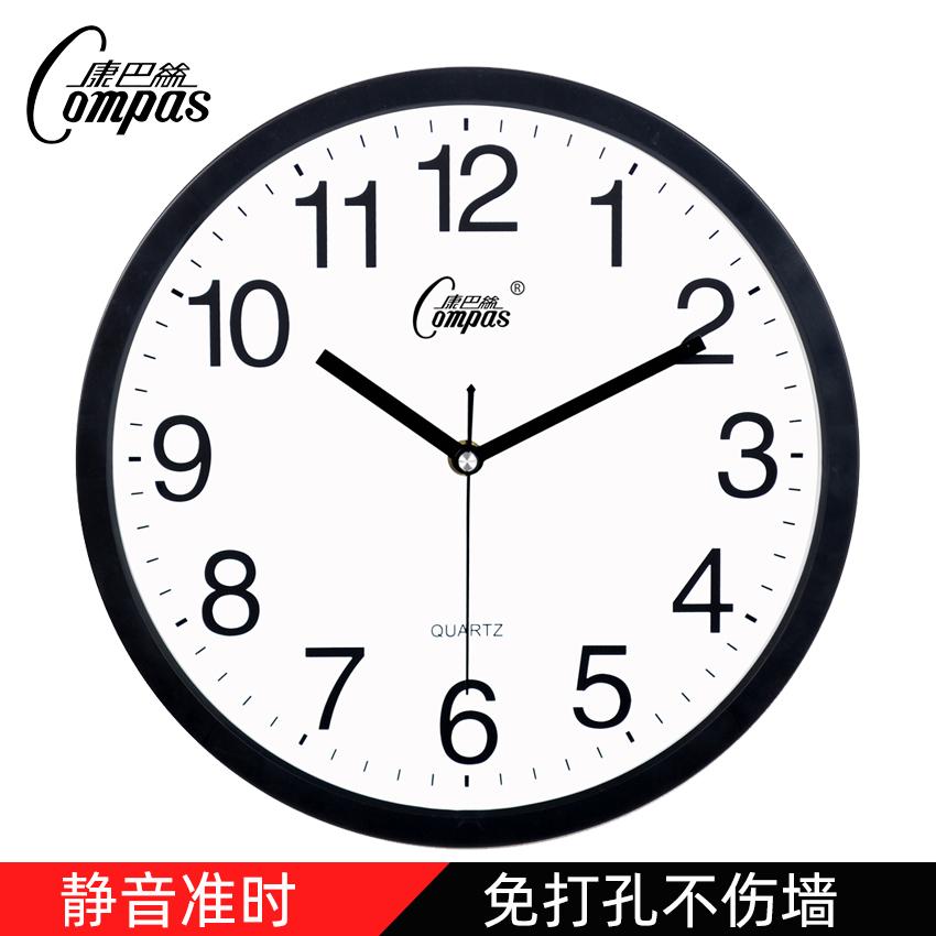 Часы на стену Артикул 604365288941