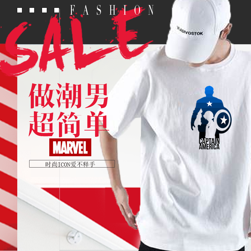 Mens Marvel T-shirt Avenger alliance 4 short sleeve pure cotton joint brand T-shirt Marvel mens and womens captain of the United States joint brand iron man