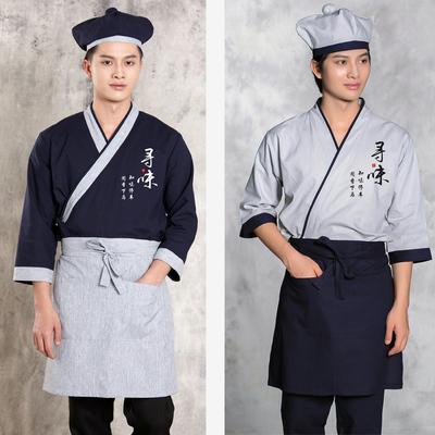沁墨餐饮服务员工作服男仿古长袖火锅店小二厨师服三国风汉服上衣