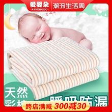 隔尿垫婴儿防水可洗秋冬透气隔夜纯棉可水洗冬季新生小垫防漏宝宝
