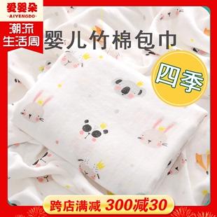 包被婴儿初生抱被新生儿纯棉四季通用包巾纱布包单裹布满月巾盖毯