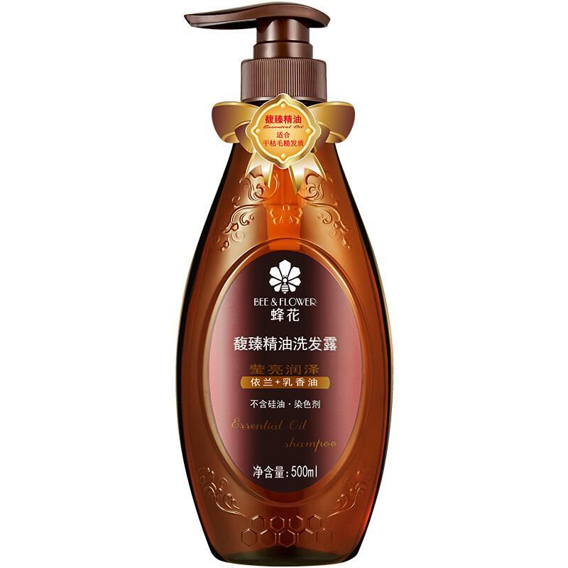蜂花馥臻精油洗发露500ml改善干枯毛躁莹亮润泽洗发水无硅油滋养