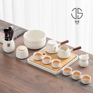 功夫茶具套装家用客厅中式陶瓷轻奢高档现代简约茶杯茶盘小型礼盒