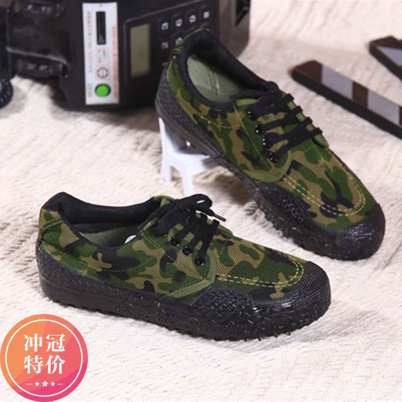 Autumn waterproof men's and women's liberation shoes wear-resistant non-slip hiking rubber shoes camouflage shoes construction site