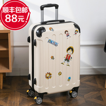 寸2420万向轮铝框行李箱男女密码箱子潮梦旅者拉杆箱时尚旅行箱