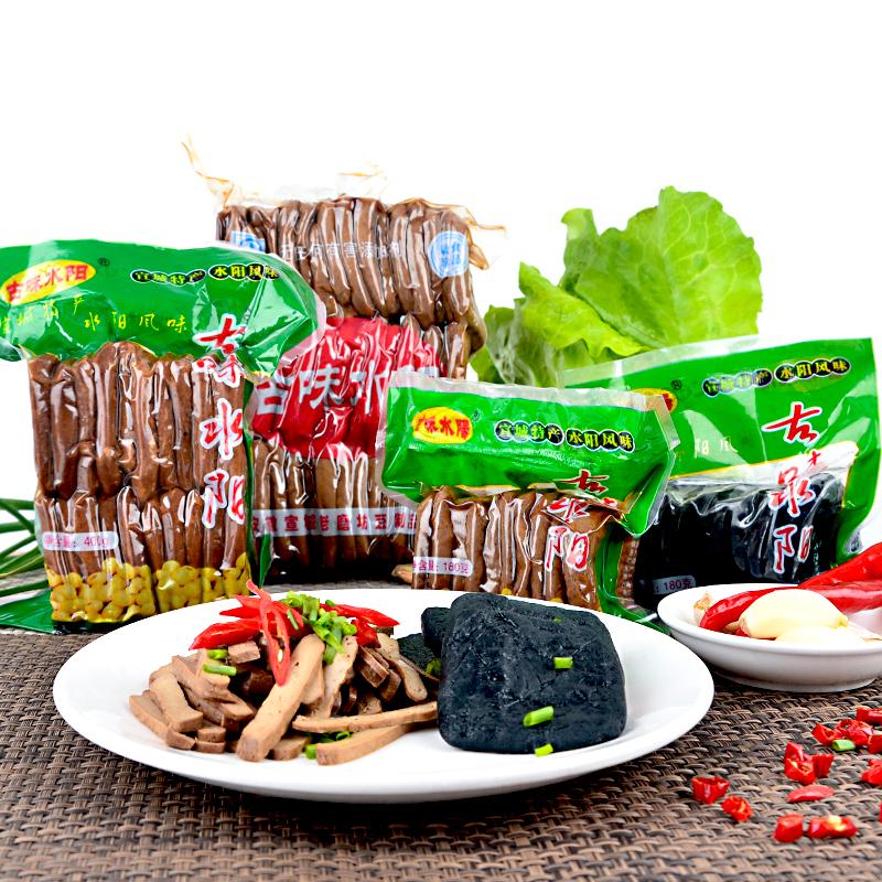 宣城特产豆干制品宣城特产水阳干子豆腐干香干满5袋包邮