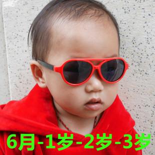 寶寶太陽鏡墨鏡嬰兒6個月1-2歲男童女嬰防紫外線偏光硅膠兒童眼鏡