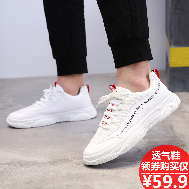 2019 spring new mens shoes Korean mens versatile canvas board shoes trend sports casual shoes running fashion shoes
