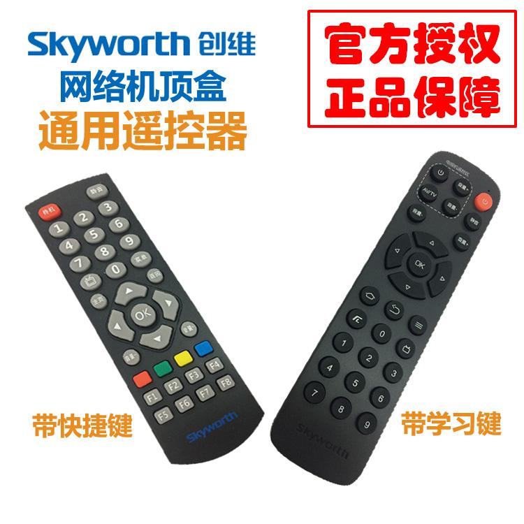 【原�b正品】���S盒子�b控器T1/T2/A1C/A11/A5Plus�W�j�C�盒通用