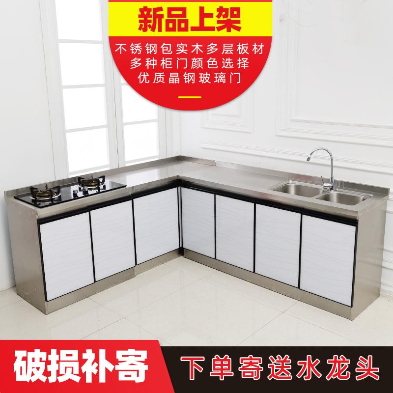 包邮厨柜简易橱柜厨房柜灶台柜储物柜单体橱柜不锈钢柜整体橱柜