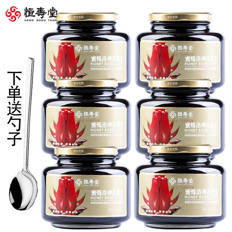 【6大瓶】恒寿堂蜜炼蜂蜜洛神花茶1030g*6瓶组合 蜂蜜红枣柚子茶