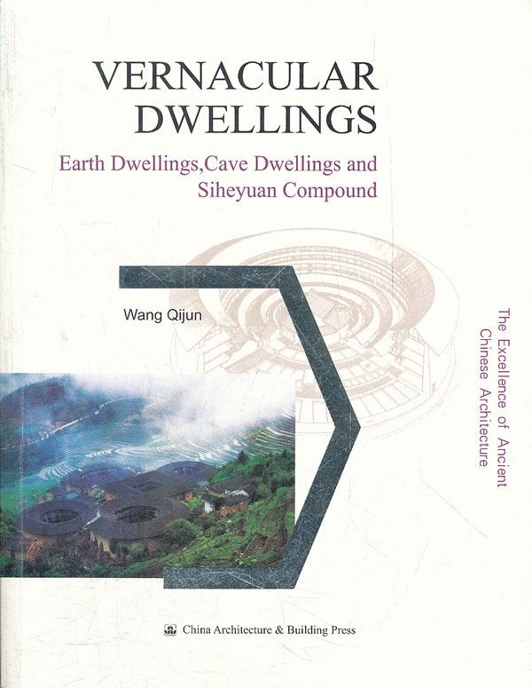 正版LH Vernacular dwellings:earth dwellings, cave dwellings and siheyuan compound 中国建筑工业出版社 Wang Qijun