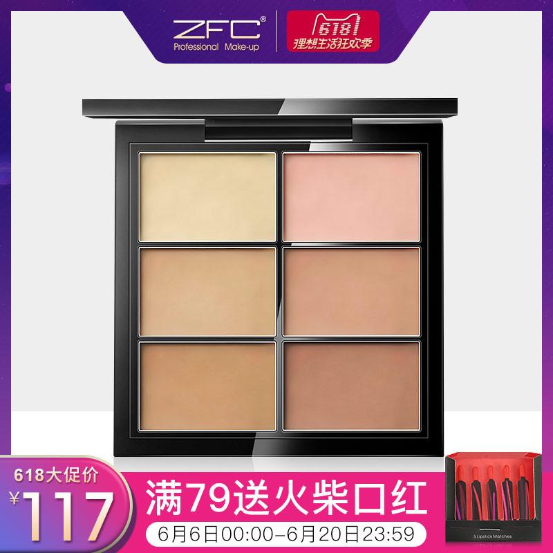 ZFC 六色至臻亲肤遮瑕膏图片,评价,价格