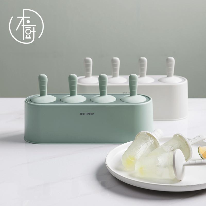 Ice cream mold ice cream popsicle popsicle silica gel home-made Mini childrens cartoon food ice lattice