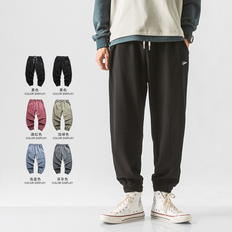 Main promotion of autumn 2020 five color embroidered label legged simple sports pants Wei pants jogging pants wk026-p65