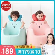 ZRYZ韩国款儿童沙发宝宝婴儿卡通小沙发女孩公主咘咘同款沙发座椅