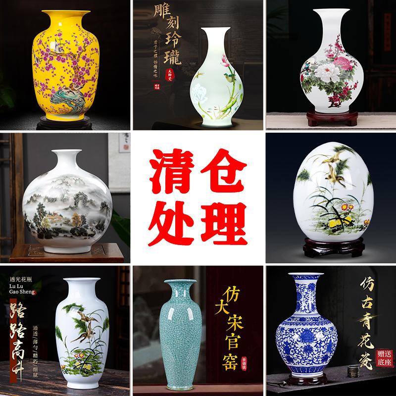 景德镇家居装饰品客厅工艺陶瓷花瓶