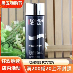 碧歐泉男士藍鑽御尊至能滋養緊膚露 爽膚水200ML化妝水 保濕補水